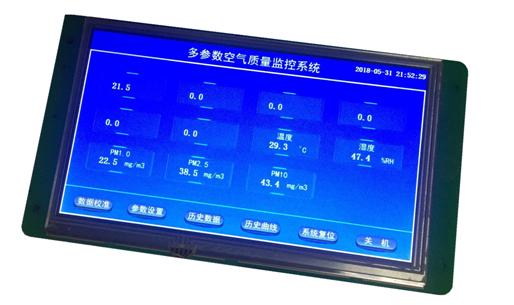 空气质量监测模块