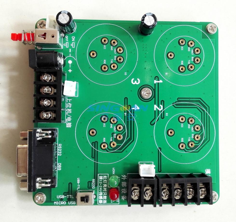 sga-zhb智能气体传感器模组专用信号转换板隆重上市